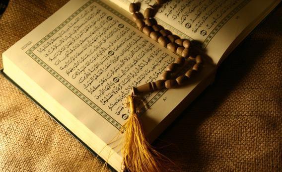 قرآن quran
