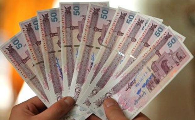 تعبیر خواب پول,تعبیر دیدن تراول پنجاه هزار تومانی money