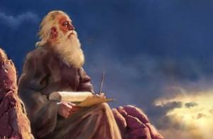 پیغمبر prophet