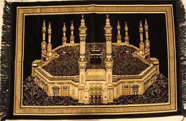 جانماز prayer-mats
