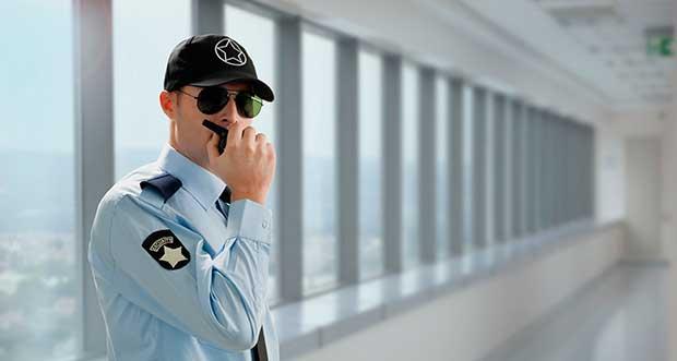 نگهبان guard