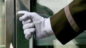 درباره doorkeeper