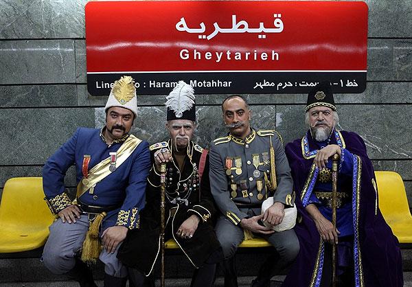 بازیگران سریال قهوه تلخ در متروی قیطریه +تصاویر