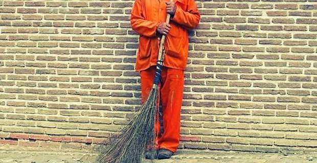 رفتگر sweeper