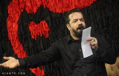 گلچین مداحی با صدای حاج محمود کریمی - مخصوص محرم
