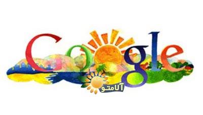 ده عبارت برتر جستجو شده گوگل در سال 2011