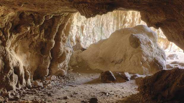 غار cave