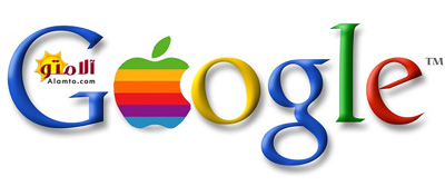 alamto google apple logo