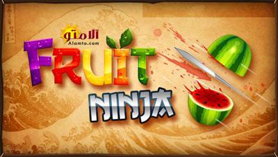 Fruit Ninja v1.7.4