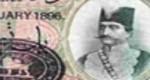 ارزش جهانی پول ایران از 300سال پیش تا امروز