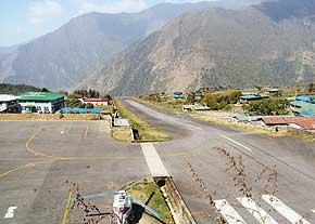 فرودگاه تنژینگ هیلاری
