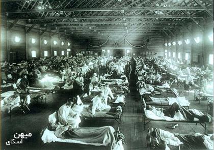 آنفلونزای اسپانیایی