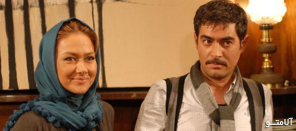 عکس شهاب حسینی و آنا نعمتی