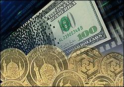 دلار سکه