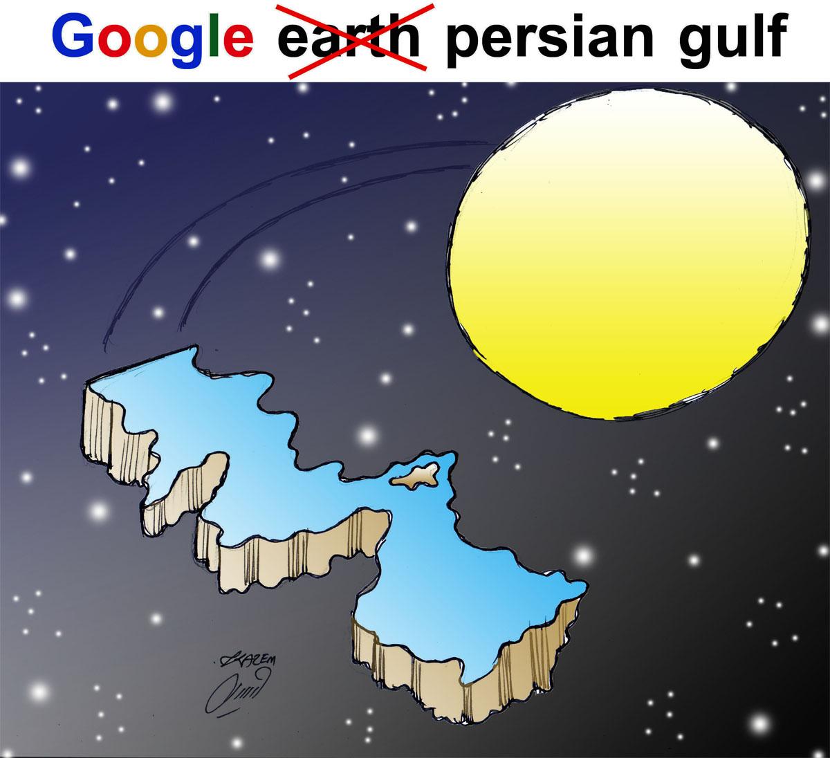 google persian gulf