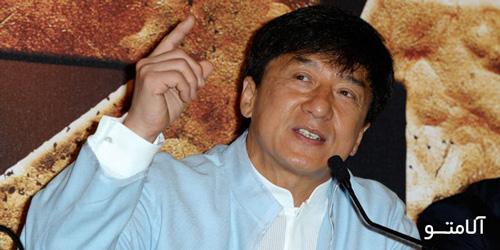 عکس جکی چان در جشنواره کن