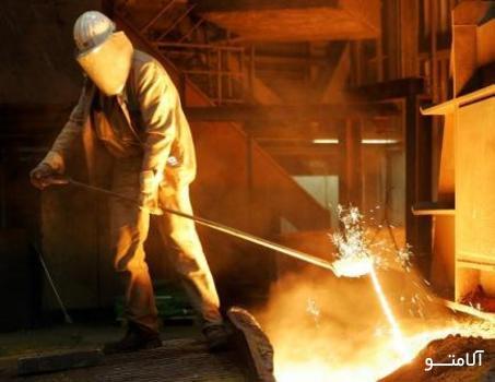پرخطرترین مشاغل دنیا,ذوب آهن