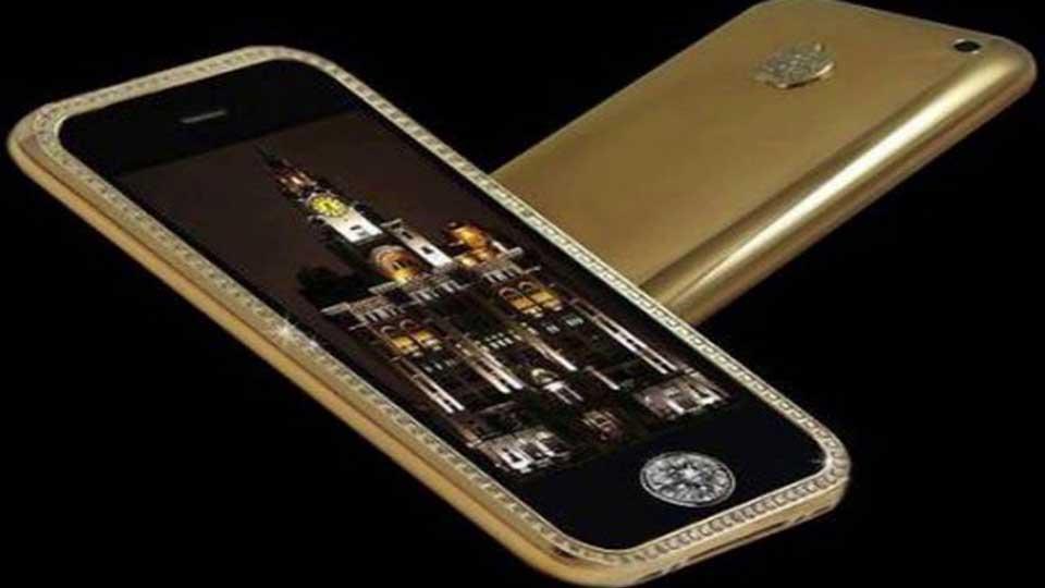 iphone 3gs supreme - گرانترین گوشی موبایل جهان را بشناسید! 11 گرانقیمت ترین گوشی های دنیا