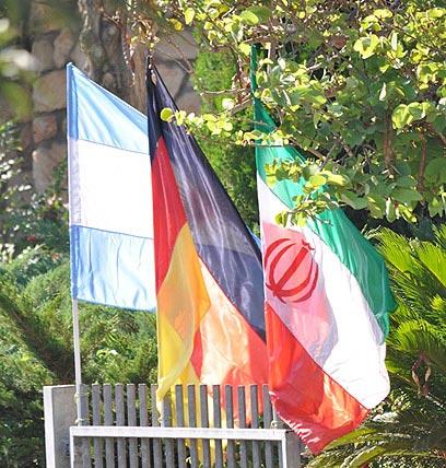 پرچم ایران در اسرائیل