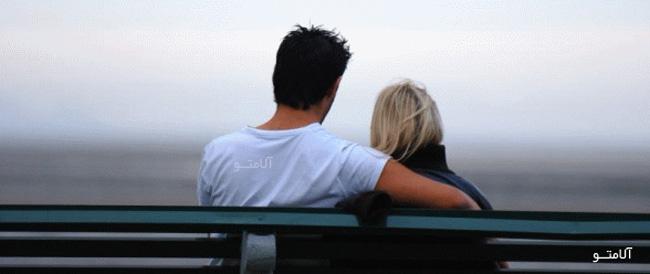 روابط موفق زناشویی