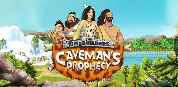 cavemans-prophesy