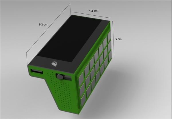 شارژ موبایل با قابلمه