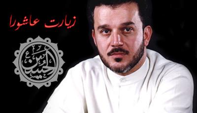 دانلود مداحی معروف عربی ملا باسم کربلایی