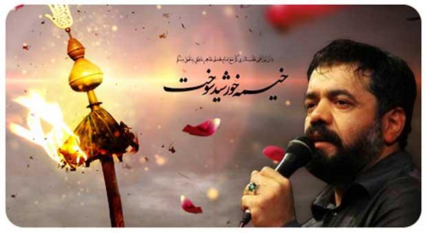 آهنگ پیشواز ایرانسل محمود کریمی