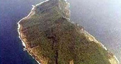 جزایر عجیب