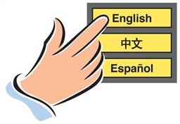 پرطرفدارترین زبان جهان