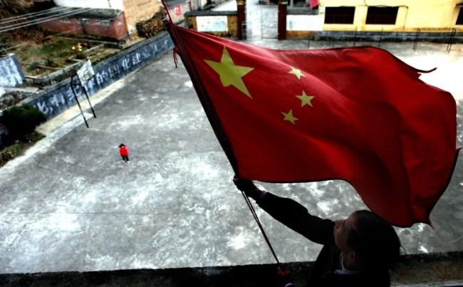 مدرسه عجیب در چین