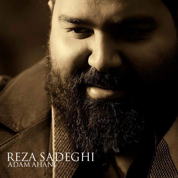 دانلود آلبوم جدید رضا صادقی کفش آهنی