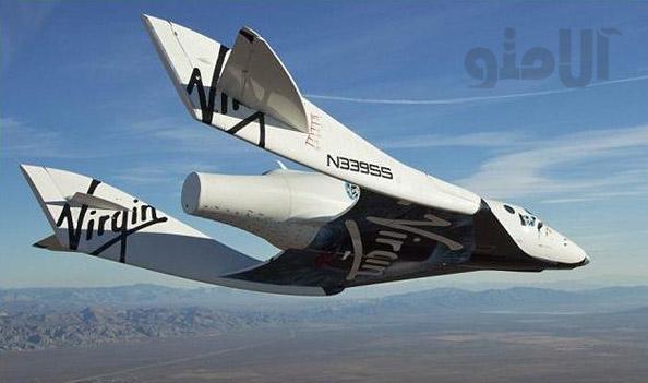 فضاپیمای SpaceShipTwo