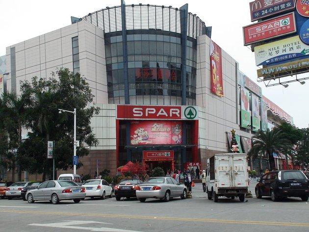 معرفی بزرگترین مراکز خرید جهان + عکس