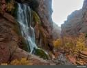 عکس زیبا از آبشار آب سفید الیگودرز