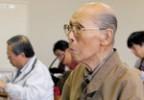 دانشجوی 98 ساله ژاپنی ! عکس
