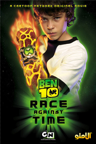 Ben_10_race_against_time_poster