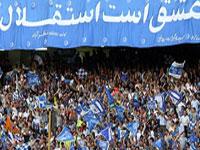پیروزی استقلال 10 نفره برابر تراکتورسازی