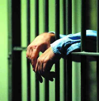طولانی ترین حکم زندان دنیا