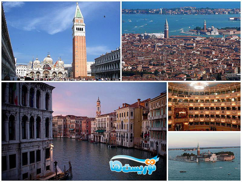 Collage_Venezia