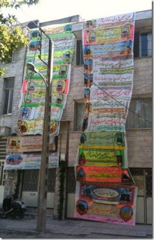 Funny_Iran_1