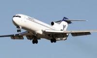ارزان ترین و گران ترین مسیرهای هواپیمایی ؟