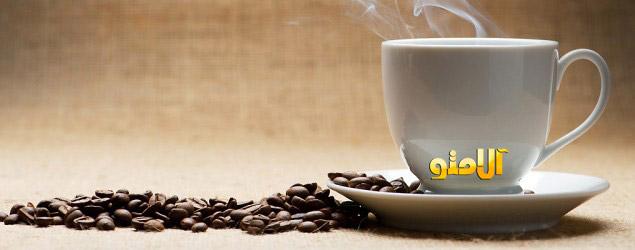 طرز تهیه انواع قهوه