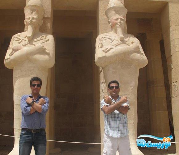 اولین گردشگران ایرونی که به مصر رفتن