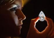 حراج الماس 30 میلیون دلاری /عکس