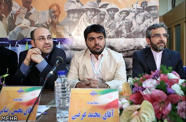 سید محمد غرصی