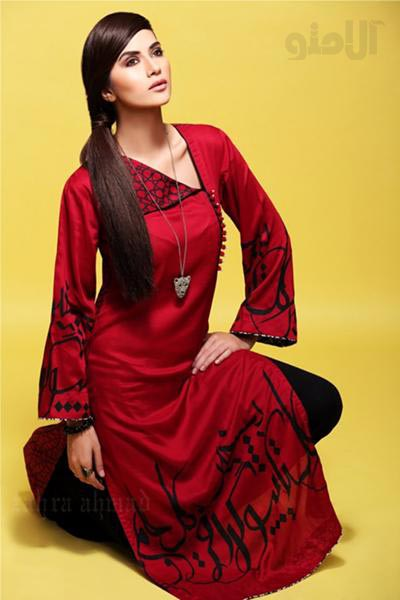 مدل لباس هندی ساری