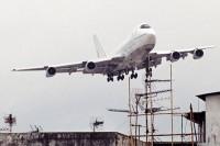 خطرناکترین فرودگاه جهان که بسته شد