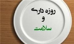 ranadab