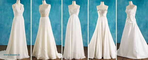 لباس عروس برای افراد با اندام سیب شکل